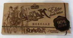 Spartak czekolada gorzka 90g