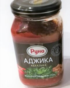 adżyka abchaska pikantna